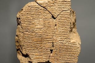Tablet_V_of_the_Epic_of_Gligamesh._Newly_discovered._The_Sulaymaniyah_Museum_Iraq.
